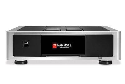 新竹音響推薦(竹北鴻韻音響)獨家代理數位串流界的LV 2019音響論壇極致推薦 英國 NAD M50.2 數位音樂播放器