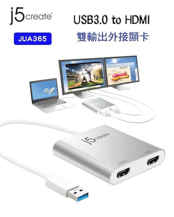 【開心驛站】凱捷 j5 create JUA365 USB 3.0 to HDMI雙輸出外接顯卡