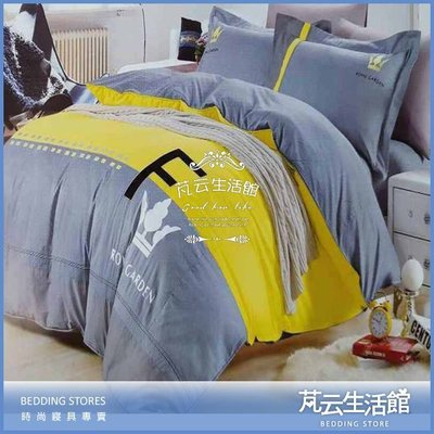 JOJO專櫃品牌/ 高織印花布 / 歡樂天地 / 加大雙人床包兩用被四件組【芃云生活館】