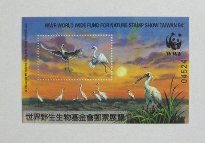 (9 _ 9)~-WWF-熊貓嘜小型張---1994年---世界野生生物基金會郵票展覽---外拍