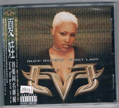 [鑫隆音樂]饒舌CD-夏娃 Eve :首張同名專輯Ruff Ryder`s First Lady /全新/免競標