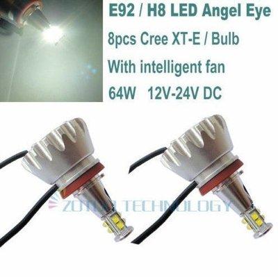 ◇光速LED精品◇BMW E82 E90 E91 E92  H8 64W 光圈燈 白光