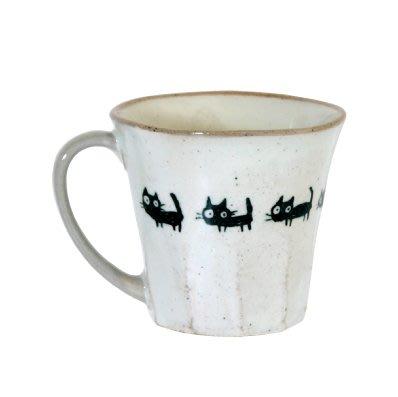 《散步生活雜貨-廚房散步》日本製 美濃燒 日式手感風格 黑貓前進系列 馬克杯 4-312