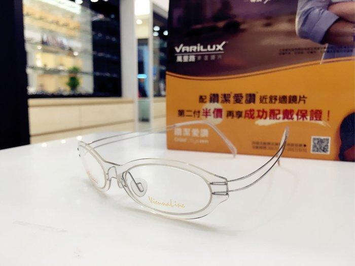 🎉🎉驚喜特價出清 Vienna Line 透明眼鏡 鏡架 NXT 防彈玻璃材質 超輕量無螺絲設計 兒童