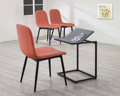 【找椅子】台灣製 復刻版 設計師款餐椅 書椅 #0236