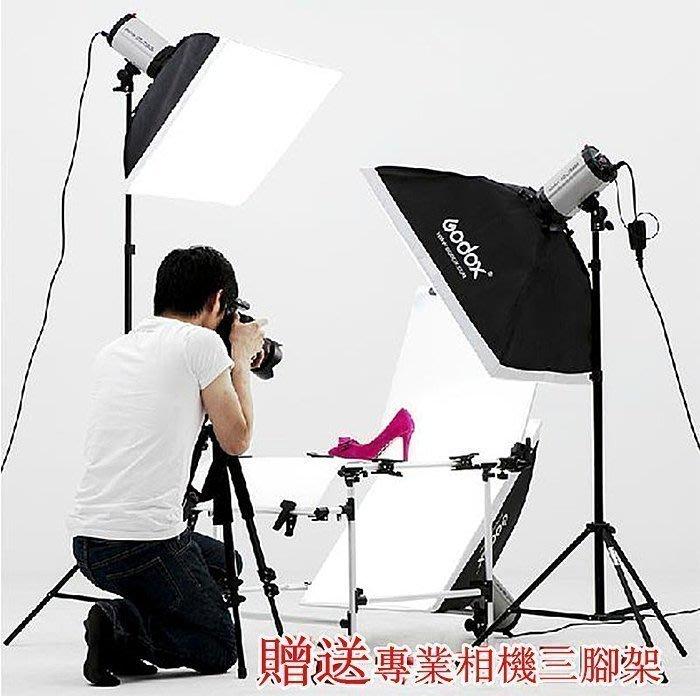 【優上精品】產品神牛250W攝影燈套裝影室閃光燈柔光箱攝影棚三燈套裝拍攝臺影(Z-P3221)