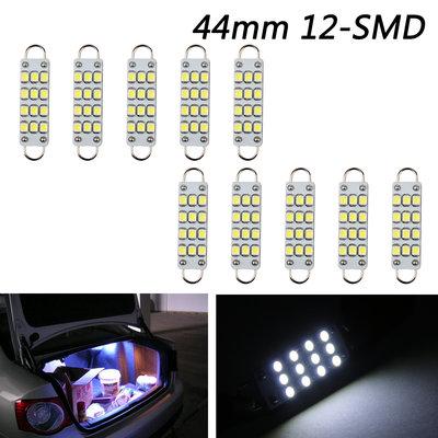 10 倍超白 Festoon 44 毫米 12 片 SMD 剛性環 1.73 英寸 LED 燈泡 -極限超快感