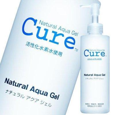 現貨 ❤小愛日貨❤ Cure Q兒 活性水素水 去角質凝露 250g 870017 (Cosme 正品 日本)