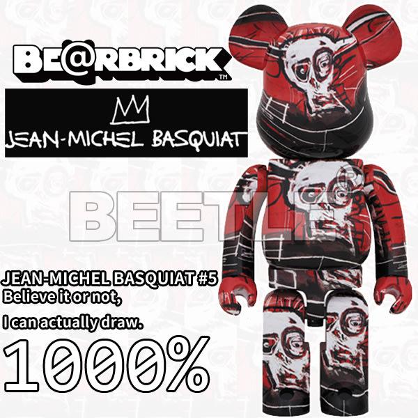 BEETLE BE@RBRICK 巴斯奇亞 JEAN MICHEL BASQUIAT #5 紅色 1000%
