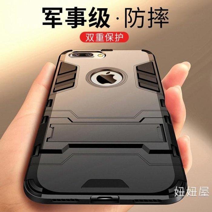 iphone8手機殼蘋果7plus全包防摔套潮男7P個性創意七新款八ip7潮牌8p硅膠i8磨砂