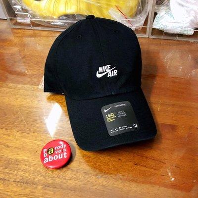問真假請跳過「Parody」Nike Heritage 86 Cap Nike air 刺繡 老帽 可調式