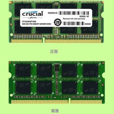 5Cgo【權宇】美光Crucial英睿達DDR3 8GB 1600低電壓1.35V 筆電記憶體 PC3-12800 含稅