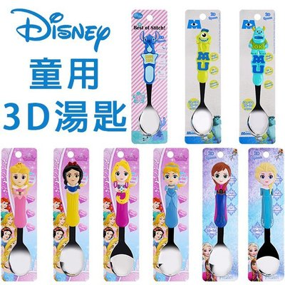 ☆STAR BABY☆迪士尼正品 愛莎 安妮 大眼仔 毛怪 公主系列 3D立體造型湯匙 湯勺