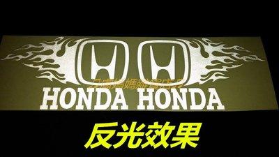 【出清】HONDA本田 反光車貼 CRV 無限 CIVIC8 K6 K7 K8 K9 K10 K11 K12 FIT 桃園市