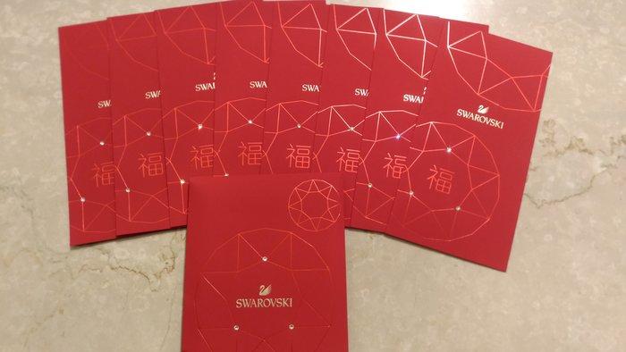 (全新8入) 施華洛世奇 水晶 鑽石造型福字 紅包袋(內裝8個) swarovski(另有吉祥如意花開富貴)
