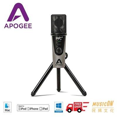 【民揚樂器】Apogee Mic+ 錄音室等級電容式麥克風 手機錄音 iphone ipad 收音 直播利器