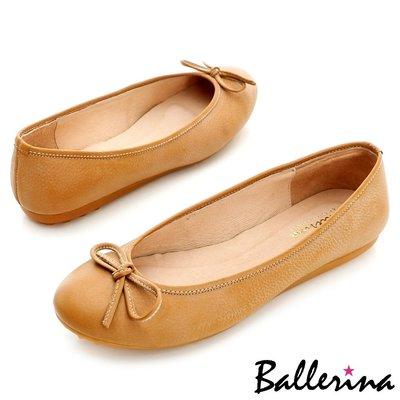 Ballerina-MIT牛皮雙色打蠟蝴蝶結豆豆鞋-棕【BT600015KI】