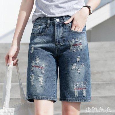 五分褲 夏季2019新款大碼刺繡鬆緊腰闊腿褲寬鬆高腰中褲 JA4748
