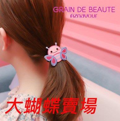 BHJ666-法國品牌Grain de Beaute 施華洛世奇晶鑽可愛昆蟲小動物髮圈 髮束【韓國製】大蝴蝶賣場