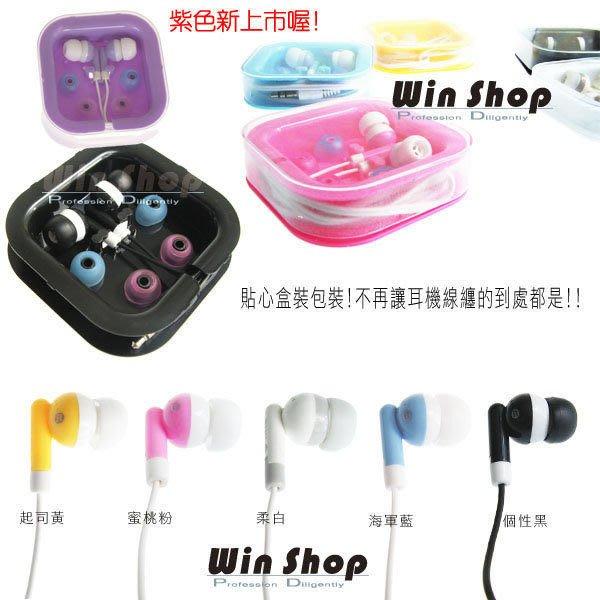 【贈品禮品】B0175 入耳式耳塞亮彩蘋果耳機,盒裝包裝,可聽MP3,矽膠耳塞舒適好用!