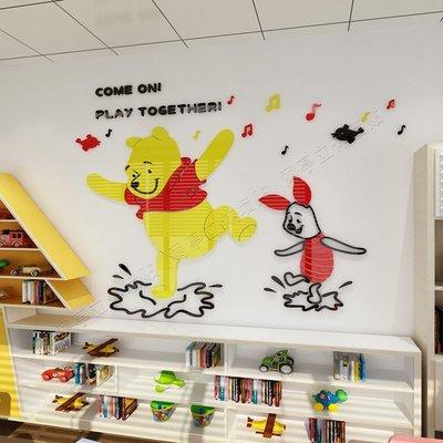 壁貼 墻貼3d立體墻貼小熊兒新品童臥室背景墻房間墻面裝飾新幼兒園可愛貼畫D02B2