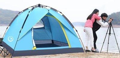 heavy°鋪 全自動戶外帳篷加厚雙人野外露營速開GW125