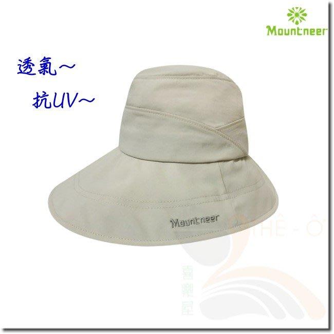 山林 MOUNTNEER 透氣抗UV大盤帽 11H19-03 遮陽帽 防曬帽 抗UV50 台灣製 喜樂屋戶外
