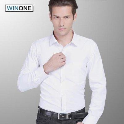 西裝長袖襯衫男士商務正裝免燙休閒襯衫長袖素面襯衣海淘吧/海淘吧/最低價DFS0564