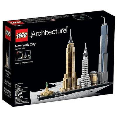 R'全新現貨 樂高 LEGO New York City 紐約天際線 21028