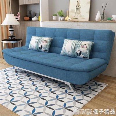 [優品購生活館]沙發床可折疊小戶型雙人1.8米多功能布藝兩用沙發床可拆洗1.5客廳igo