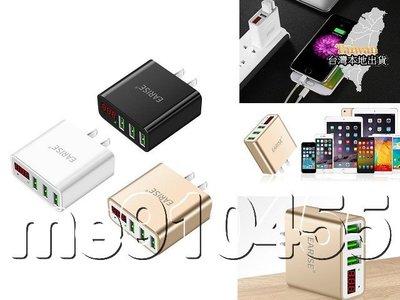 3口USB豆腐頭 充電頭 USB充電豆腐頭 樹顯示 多口USB充電器 一拖三 蘋果 安卓 手機平板通用3A 插頭