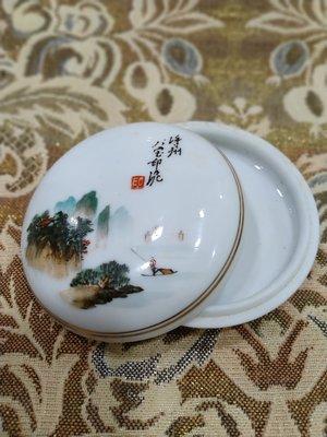臺南城文創 手工印泥蓋盒#1