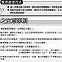 B【能源效率1級】【15-20坪】三洋變頻冷氣SAE-V86F/SAC-V86F【配合安裝/免費規劃/安裝另計】