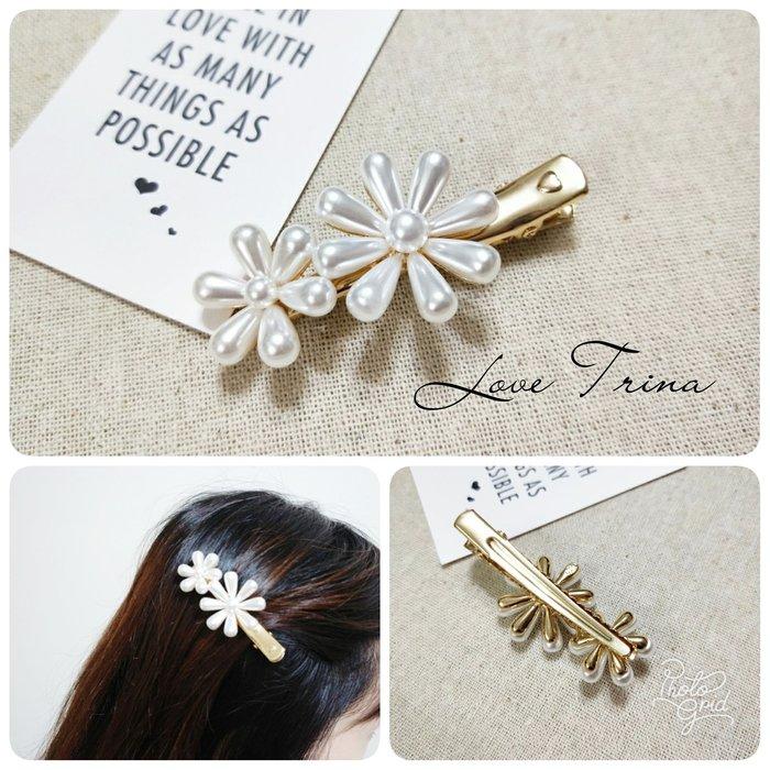 【Love Trina】9108-0301。簡約氣質珍珠大小太陽花金屬壓夾(6CM)。髮夾。髮飾(1色)