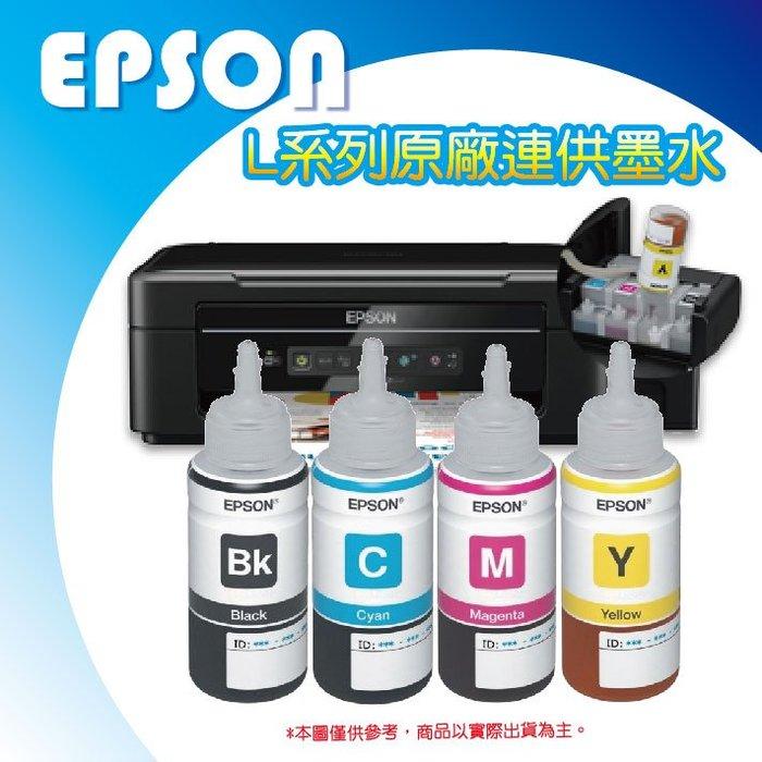 【采采3C】EPSON 原廠填充墨水 T03Q100/T03Q 魔珠黑色 適用: M1120/M2140/M3170