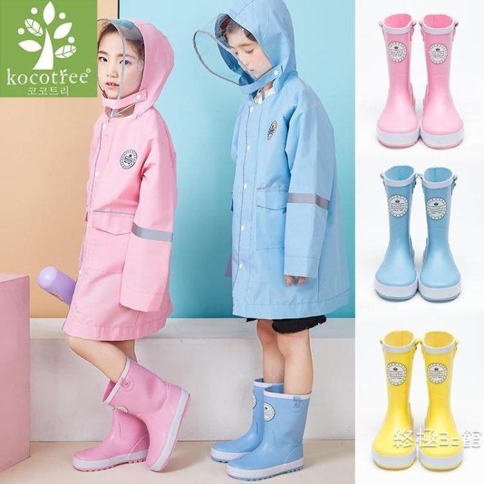 韓國kk樹兒童雨鞋女童幼兒園寶寶雨靴男童小學生雨鞋水鞋防滑四季