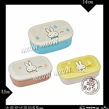 Miffy 交叉兔 ― 粉色系列 餐盒 微波爐盒 食物盒 日本製 (一套三個)