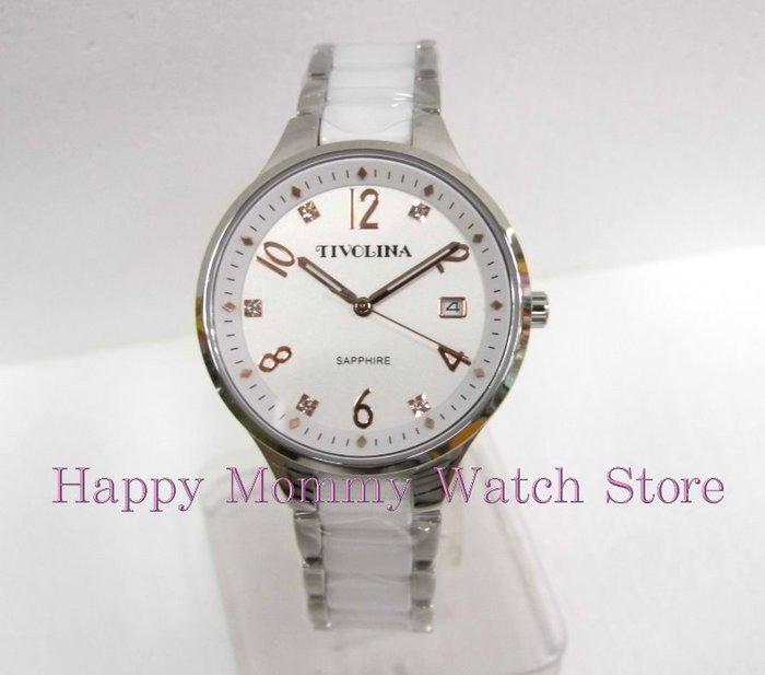【幸福媽咪】網路購物、門市服務 TIVOLINA 高帽子《藍寶石防刮鏡面》半陶瓷女錶 MAW3758