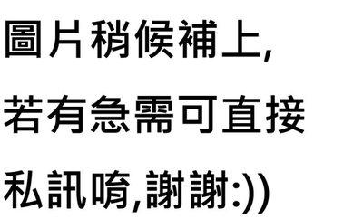 NG商品*二手商店*Huawei Y9 2019 螢幕右下裂(不影響觸控顯示)