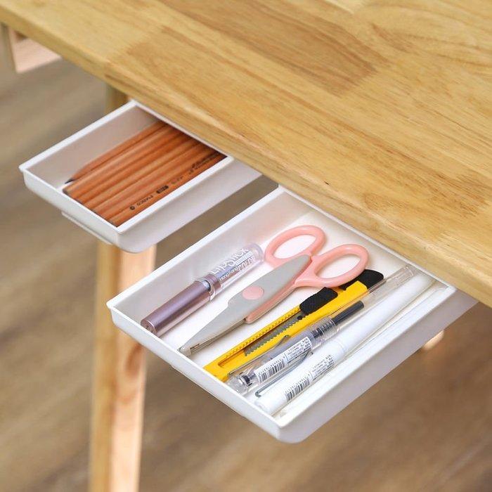 創意課桌下粘貼抽屜式 收納筆盒 隱藏式筆桶 辦公文具桌面 雜物收納盒SH雜貨VB111