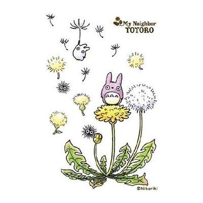 JP購✿10102400009 日本製拼圖150P-龍貓浦公英 宮崎駿 龍貓 TOTORO 拼圖 桌遊 150片 收藏