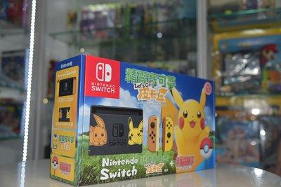 (全新行貨) NS Switch Pokemon Let's Go! 寵物小精靈限定版主機 連 遊戲 及 精靈球控制器 套裝 (比卡超版)