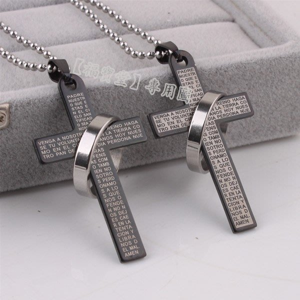 【福寶堂】黑色銀色聖經十字架套圈骷髏頭鈦鋼吊墜配60cm珠鏈包郵十字架項鏈