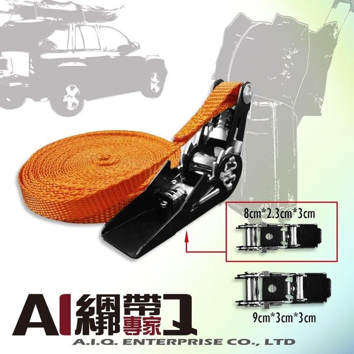 A.I.Q.綑綁帶專家- LT 00013-8   迷你型手拉器