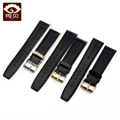 尼龍帆布手錶帶 適配勞力士 西鐵城 精工 漢密爾頓錶帶20 21 22mm