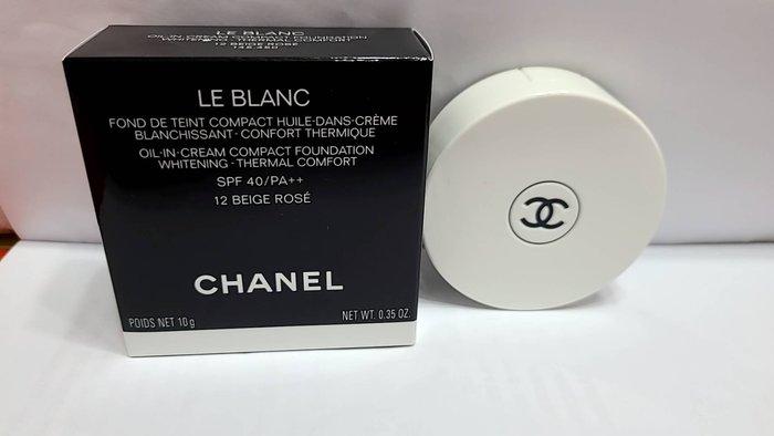 專櫃正貨CHANEL 香奈兒 珍珠光感精萃水凝粉餅(12 BEIGE ROSE)粉蕊+粉撲+粉盒