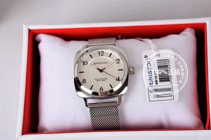 全新正品 briston法國時尚運動手錶 CLUBMASTER CHIC 36MM 銀色白面 小沛納海_DW 米蘭錶帶款