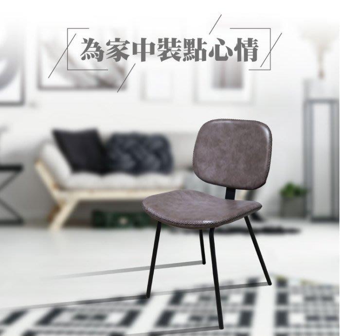 HU簡傢居 公爵餐椅 書桌椅 休閒椅 皮革椅 網紅椅 化妝椅 造型椅 咖啡廳椅 電腦椅