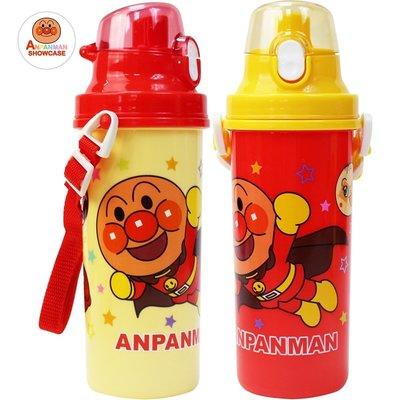 【Anpanman麵包超人】彈蓋式直飲680ccx1水壺 附背帶 兒童水壺(隨機)