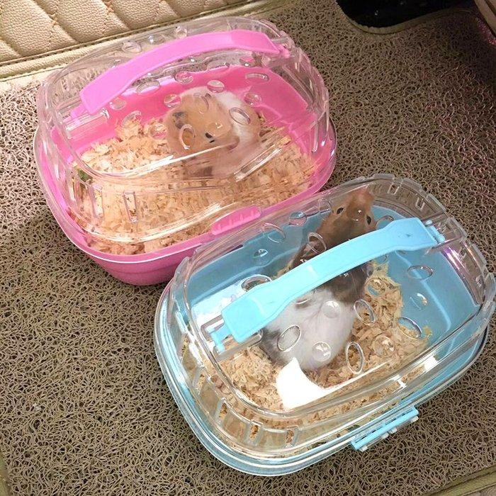 買送小倉鼠籠子窩送倉鼠用品外帶手提籠別墅亞克力小田園可愛倉鼠籠子 各種寵物均可以使用唷